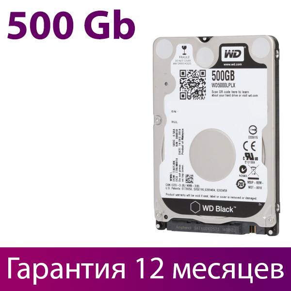 "Жесткий диск для ноутбука 2.5"" 500 Гб/Gb Western Digital, SATA3, 32Mb, 7200 rpm (WD5000LPLX), винчестер hdd"