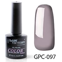 Цветной гель-лак Lady Victory GPC-097, 7.3 мл