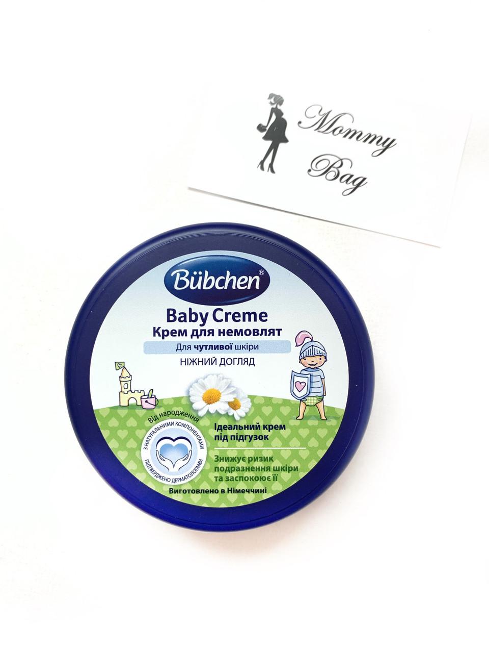 Крем для младенцев Bubchen 150 мл
