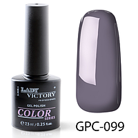 Цветной гель-лак Lady Victory GPC-099, 7.3 мл