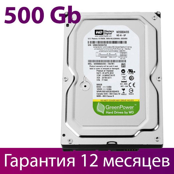 "Жесткий диск для компьютера 3.5"" 500 Гб/Gb Western Digital, SATA2, 32Mb, 5400 rpm (WD5000AVDS), винчестер hdd"