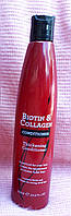 Кондиционер для волос Biotin & Collagen Conditione
