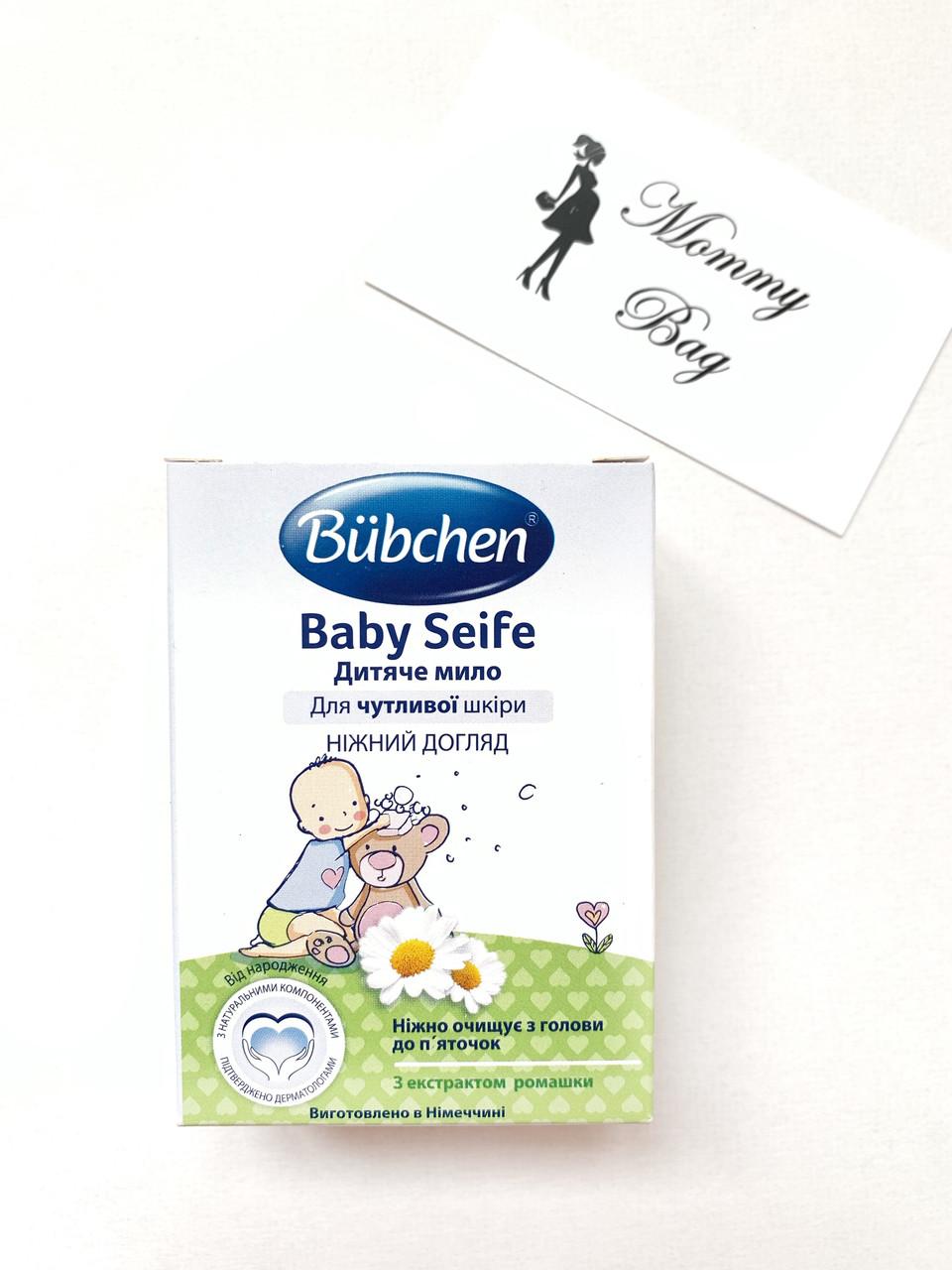 Мыло Bubchen детское эмульсионное 125 г
