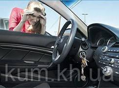 Открытие автомобилей Харьков