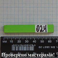 Пастель сухая мягкая MUNGYO ЗЕЛЕНАЯ СВЕТЛАЯ (КИНОВАРЬ) № 024
