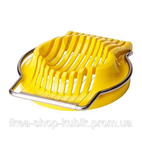 IKEA СЛЭТ Яйцерезка, желтая