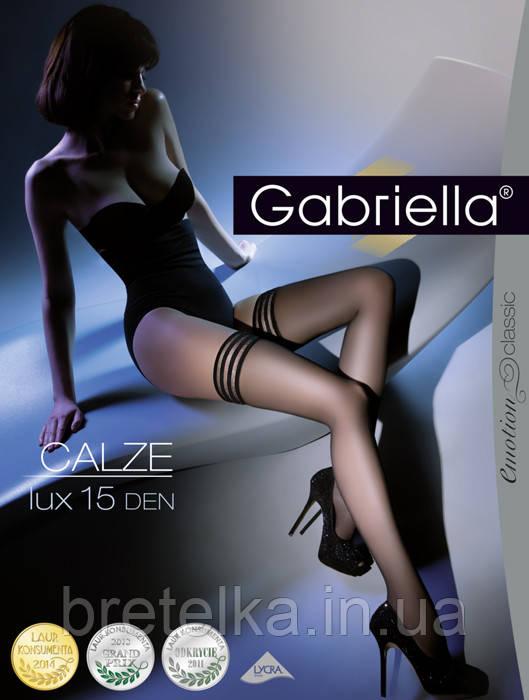 Женские чулки на силиконе 15 den Gabriella Lux молочный