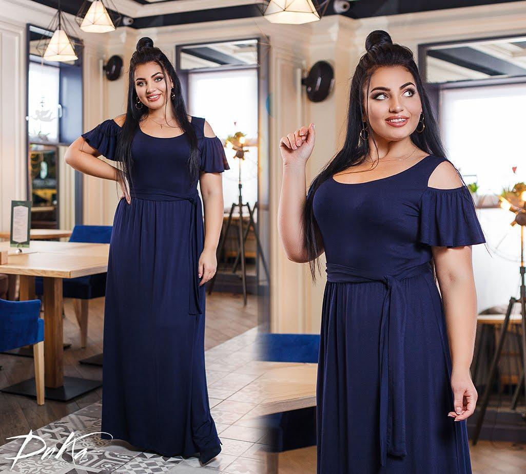 17b683895e3c6 Летнее женское длинное платье в пол 50-56р.: продажа, цена в Одессе ...