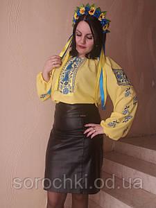 """Вышиванка женская белая или желтая,  цвет вышивки синий . Вышивка , цветы, """"маки с виноградом"""" , шифон"""