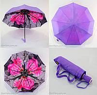 Женский зонтик с двойной тканью и цветком изнутри., фото 1