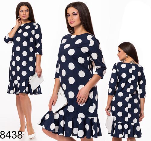 c73ef02fe39b802 Модное женское платье с рюшами (синий) 828438 - СТИЛЬНАЯ ДЕВУШКА интернет  магазин модной женской