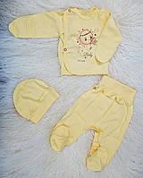 Детский комплект (леля, ползуны, шапочка) из интерлока для девочек (мальчиков) OBABY (422-110)