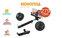 Палка для селфи с кнопкой Bluetooth - Monopod Z07-5