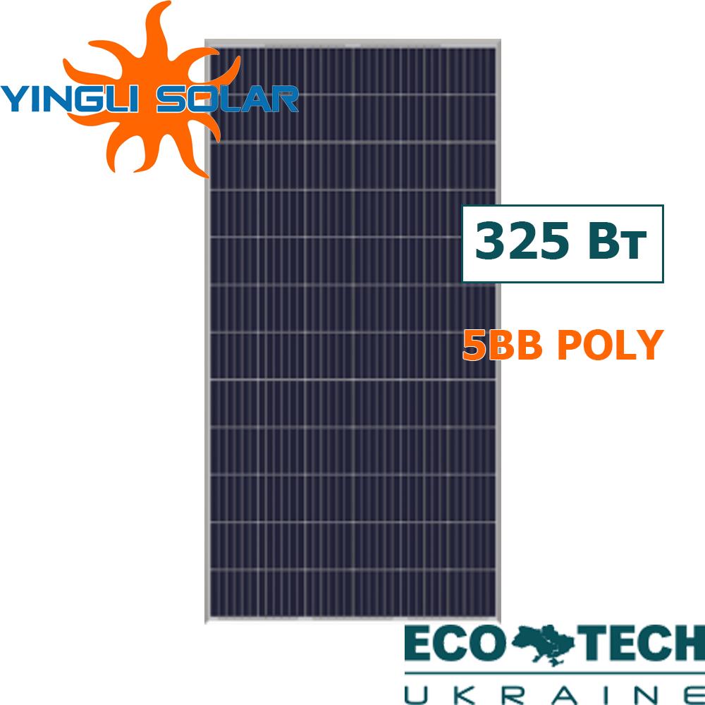 Солнечная панель Yingli YL325P-35b поликристалл