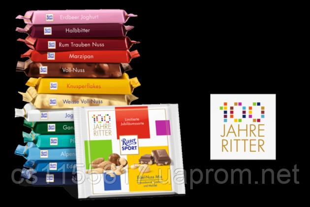 История шоколада RITTER SPORT
