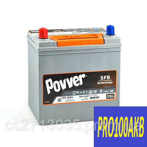 Автомобильный аккумулятор POVVER 42 Ач 390 А (1) L+