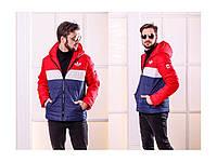 Мужская  куртка 46 48 -50 52