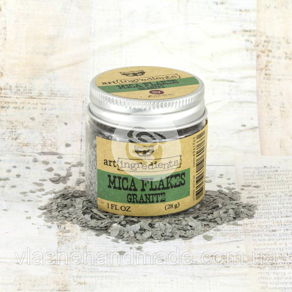 Пластівці (пластівці) - Granite - Finnabair Art Ingredients Mica Flakes - Prima Marketing - 28 р.