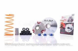 Вариатор передний (тюнинг) Suzuki AD100 комплект DLH