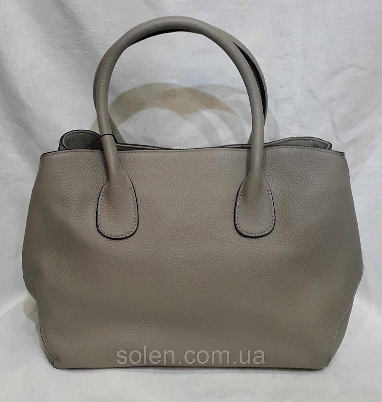 9c4a53048637 Стильная кожаная сумка . Стильная кожаная сумка. - Интернет-магазин сумок  Solen в Харькове