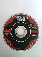 Диск отрезной по металлу PREMIUM METAL (115*1.0*22.2) Польша