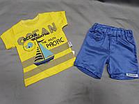 Костюм лето на мальчика жёлтый  футболка + шорты 1.2 года