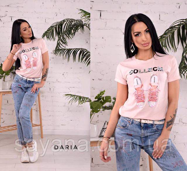 женская футболка с декором интернет