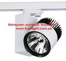 Трековый светильник ЛЕД Акцент 30W/830-21 S36 WH33 белый
