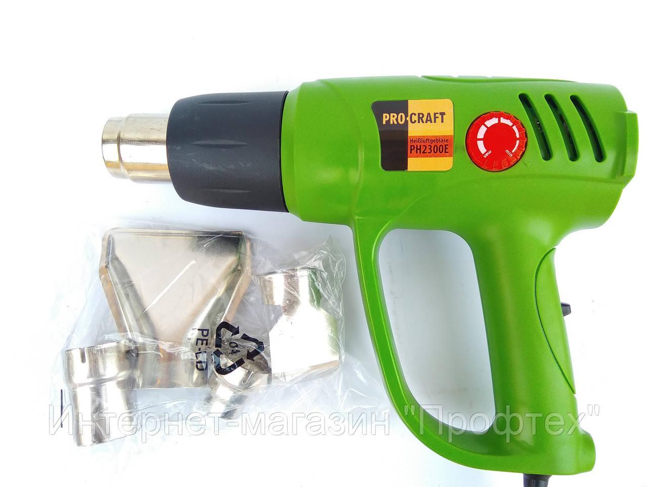 Фен промышленный Procraft РН-2300Е