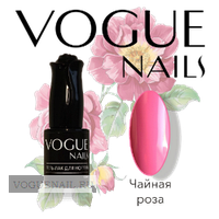 Гель лак Чайная роза Vogue Nails коллекция Радуга цветов