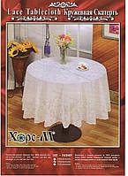 Виниловая скатерть на круглый стол 180*180 см