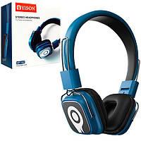 Наушники с микрофоном Yison HP-162 синие