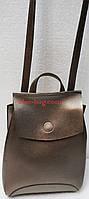Женский рюкзак-сумка из эко кожи