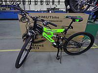 Горный велосипед Azimut Tornado 26 дюймов. Дисковые тормоза. Салатовый