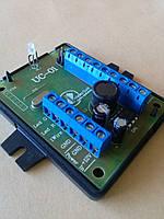 UC-01 (Wiegand 26 - Touch Memory) Преобразователь (конвертер) для сканера штрих-кодов
