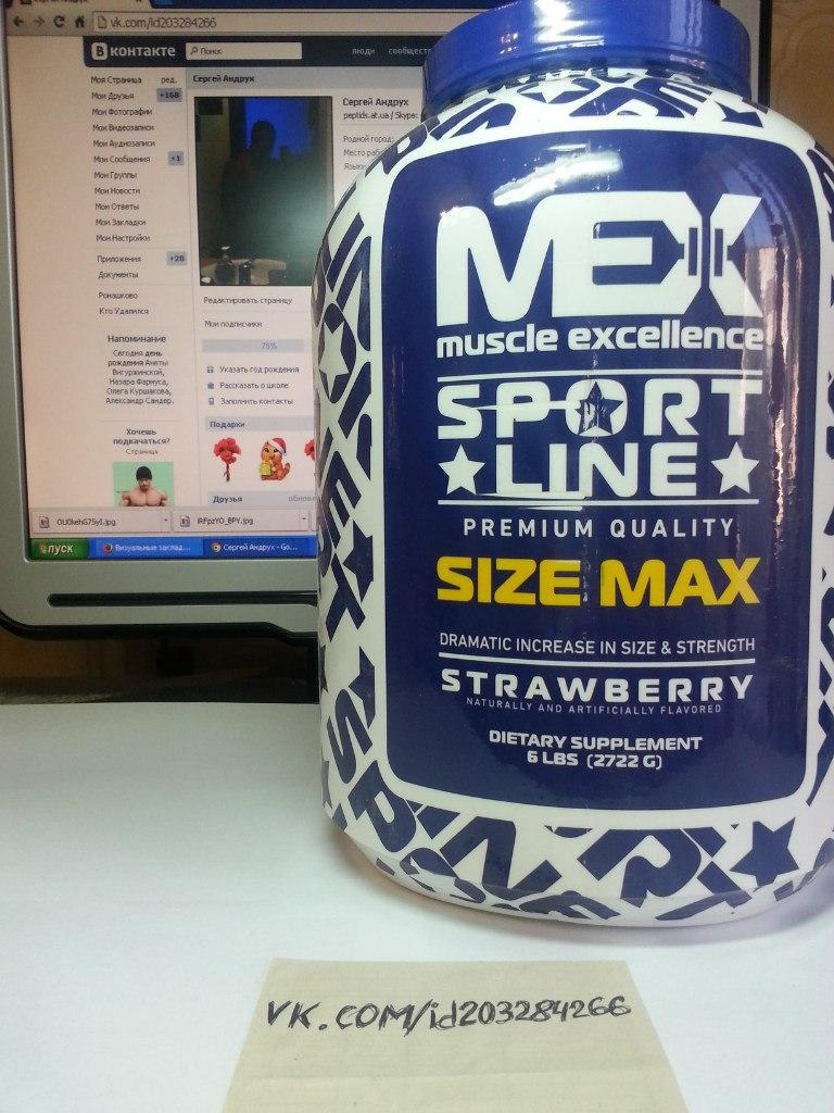 Mex Nutrition Size Max 2720г