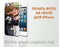 Печать на чехлах  IPHONE  4/4S; 5/5S; 6/6 PLUS; 7/7 PLUS, фото 1