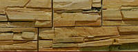 Плитка для каминов Днепровская скала сафари голд