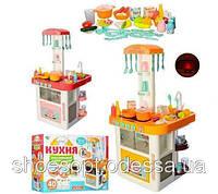 Кухня детская с плитой, духовкой, холодильником, 36 аксессуаров, вода, свет, звук, фото 1