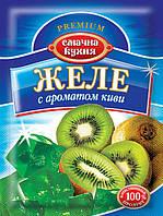 Желе с ароматом киви ТМ Смачна кухня, 70 г