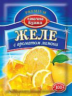 Желе с ароматом лимона ТМ Смачна кухня, 70 г