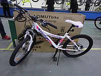 Спортивный велосипед Azimut Navigator 24 дюйма. Бело-малиновый.
