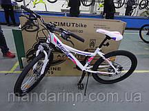 Спортивный велосипед Azimut Navigator 26 дюймов. Бело-малиновый.