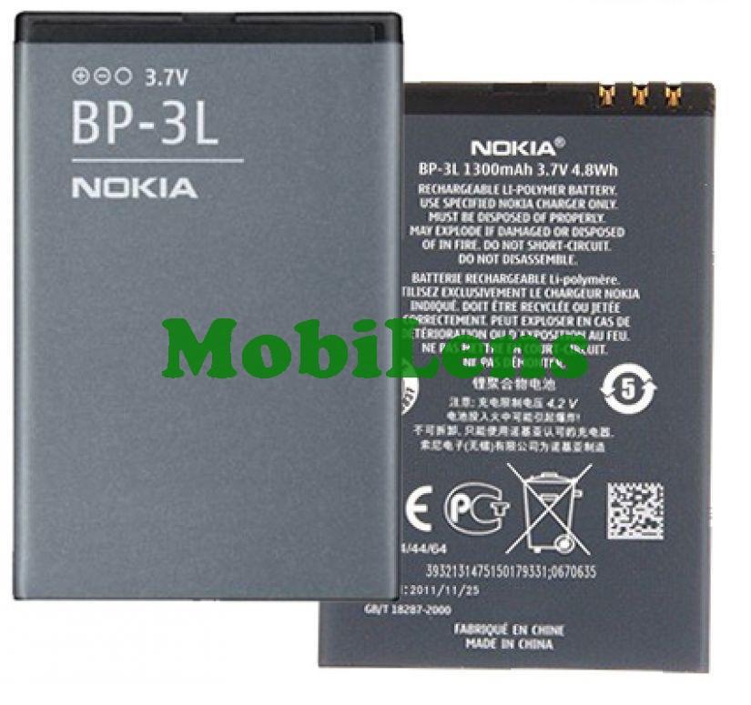 Nokia 510, BP-3L, 603, 610, 710 Lumia Аккумулятор