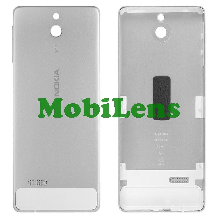 Nokia 515 Задняя крышка белая-серебристая (с боковыми кнопками)