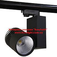 Трековый светильник ЛЕД Акцент 30W/830-21 S36 BL33 черный