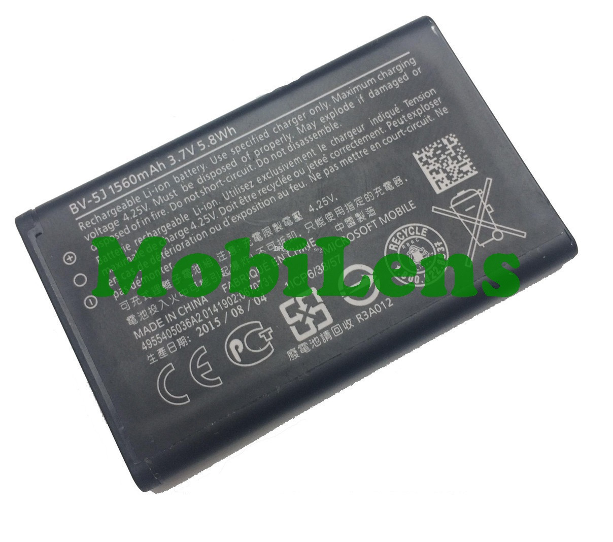 Microsoft 435 Lumia, BV-5J Аккумулятор