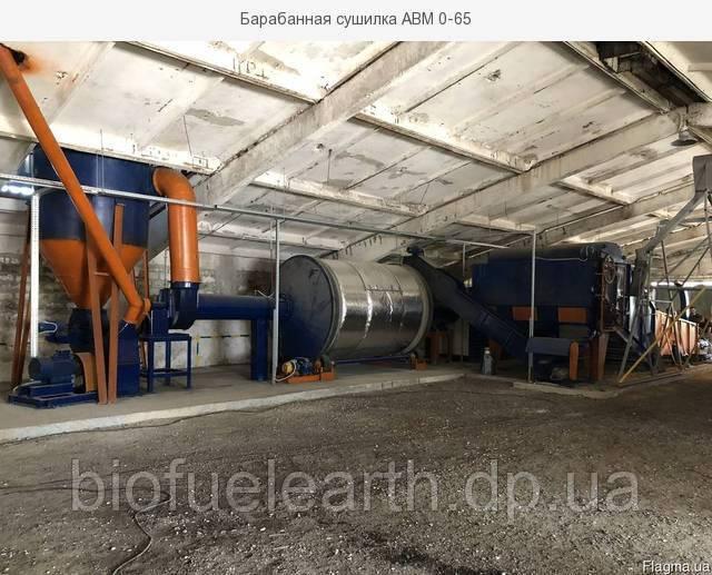 Сушильний комплекс АВМ 1,5; 2 тонни в годину