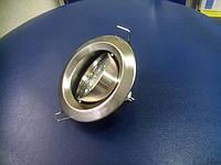 Светильник точечный поворотный сатин хром BRILUM DL-4