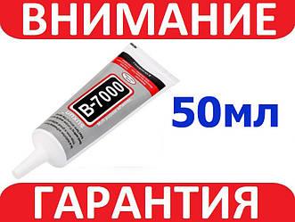 Клей герметик B7000 50мл для склеивания тачскринов прозрачный